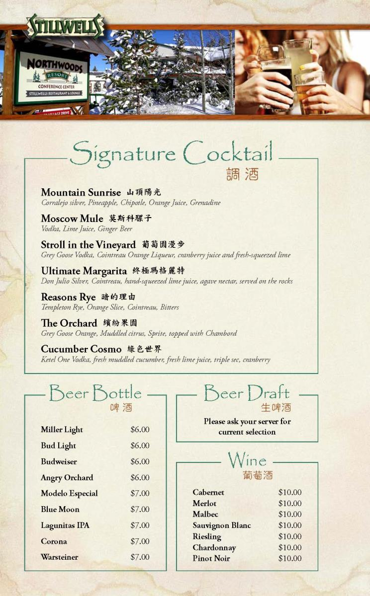 menu from the bar